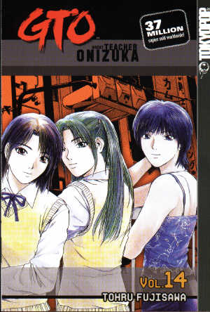Some of the girls of GTO:  Fuyutsuki, Uehara, and Fukada.