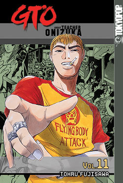 More Onizuka... can't get enough of him!
