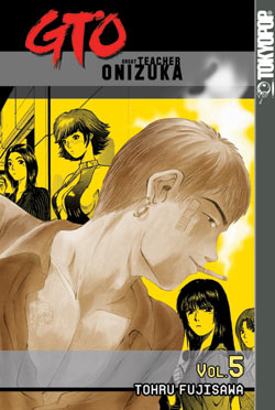 Onizuka with Tomoko and Aizawa in the background.